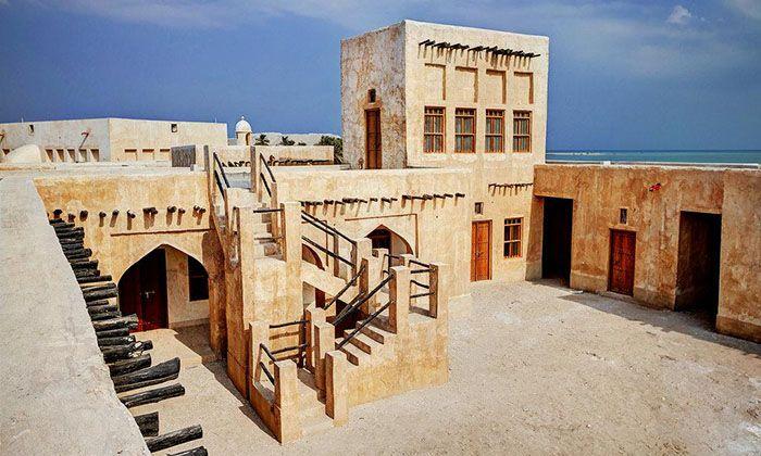 Катар путівки