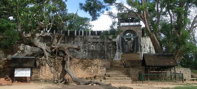 Мадагаскар відпочинок