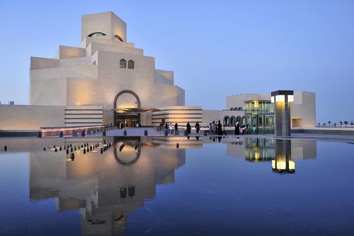Катар бронювання