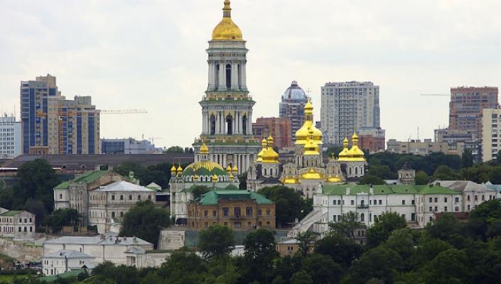 Україна туризм