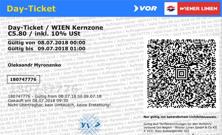 Лайфхак: як бюджетно доїхати з аеропорту Відня Швехат до Відня і з Відня в аеропорт?